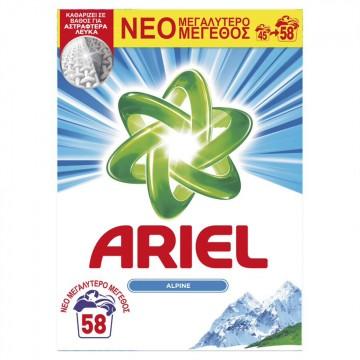 ARIEL ΚΟΥΤΙ ALPINE 58MEZ