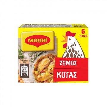 Maggi ζωμός ΚΟΤΑ 20x3lt (66gr)